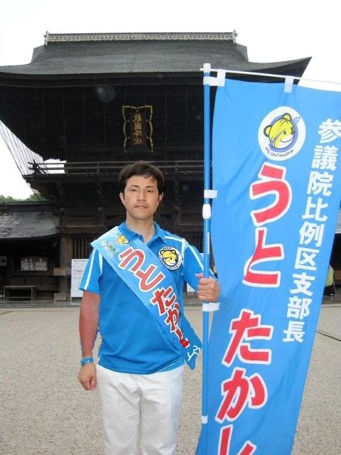 Utotakashi8